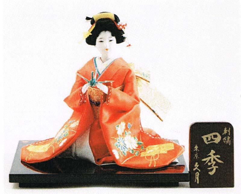 久月作 日本人形(尾山人形) 刺繍 6号 【四季】(赤) Japanese doll 〈日本の伝統品 にほんにんぎょう 和人形 お人形 和の置物・お飾り・インテリア 日本のおみやげ 海外・外国へのお土産・プレゼントにもおススメです! 通販〉