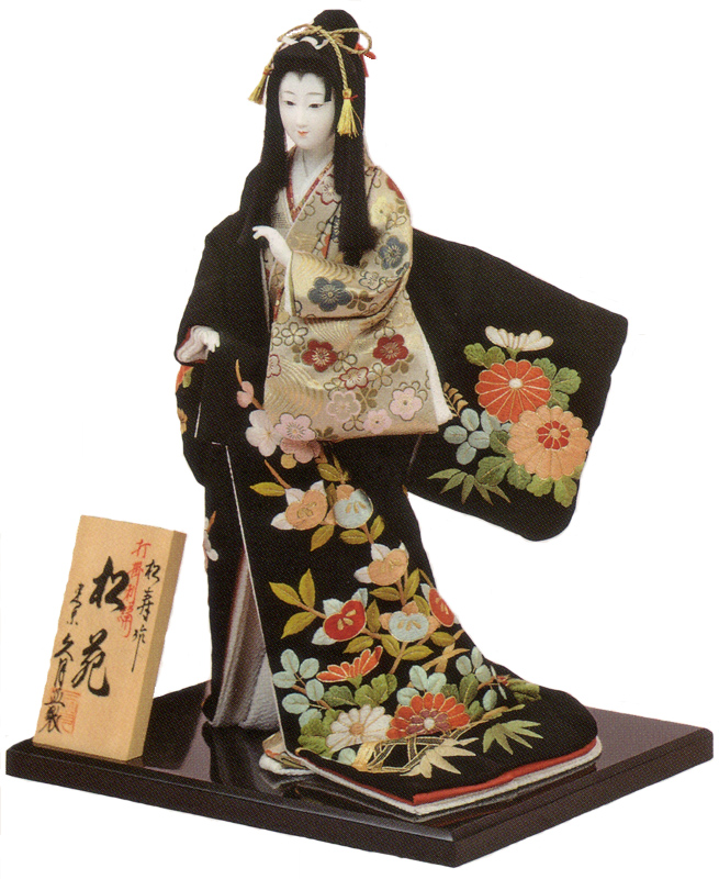 送料無料 久月監製 松寿作 日本人形(尾山人形) 打掛刺繍 【松苑】 Japanese doll 〈日本の伝統品 にほんにんぎょう 和人形 お人形 和の置物・お飾り・インテリア 日本のおみやげ 海外・外国へのお土産・プレゼントにもおススメです! 通販〉