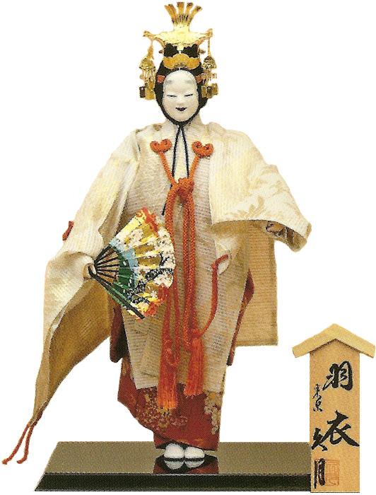 久月作 日本人形(能人形) 羽衣 Japanese Noh doll ※本品の立札はお写真のものとは一部異なります。