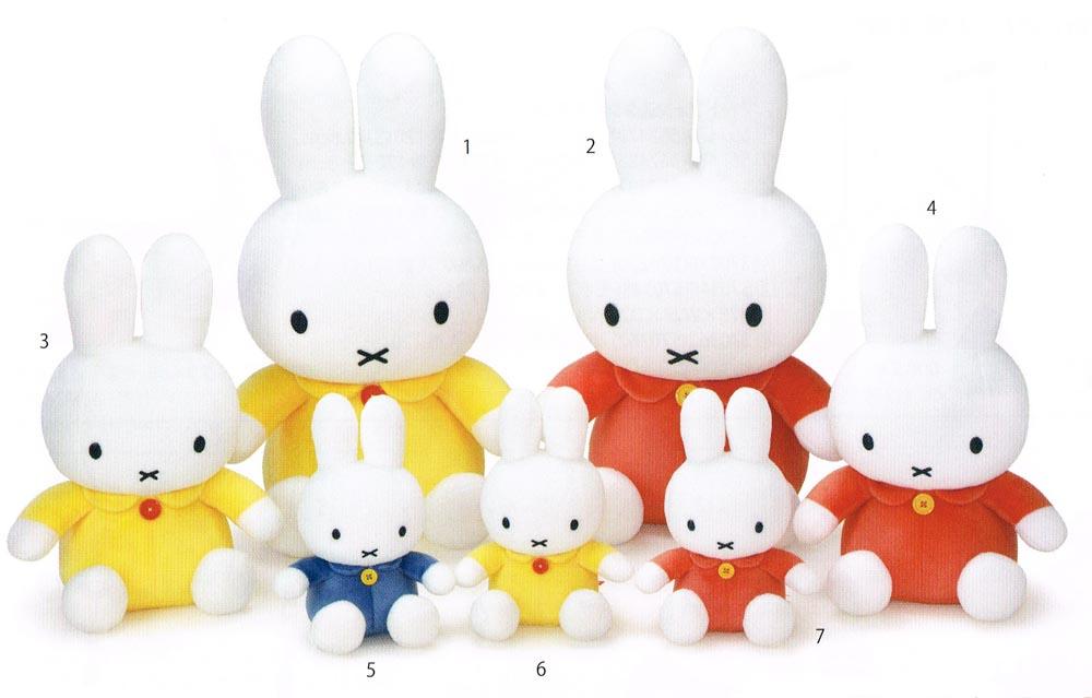 ミッフィースタンダードラインも一新! ぬいぐるみ ミッフィーL オレンジ お写真2番の商品になります。 〈縫い包み 縫いぐるみ ヌイグルミ ウサギ 兎 rabbit ミッフィー miffy 通販〉