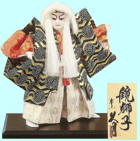 久月作 日本人形 鏡獅子 かがみじし Japanese Noh doll