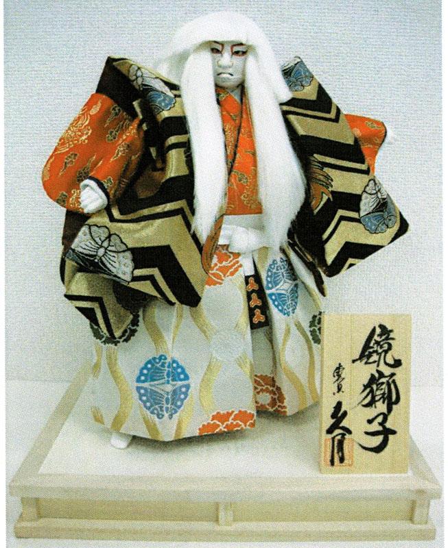久月作 日本人形 歌舞伎人形 鏡獅子 かがみじし 8号サイズ Japanese Kabuki doll 間口33×奥行26×高さ41cm 〈和人形 かぶきにんぎょう にほんにんぎょう 伝統人形 日本の伝統品 和の置物・お飾り 日本文化 伝統工芸品 日本のおみやげ〉