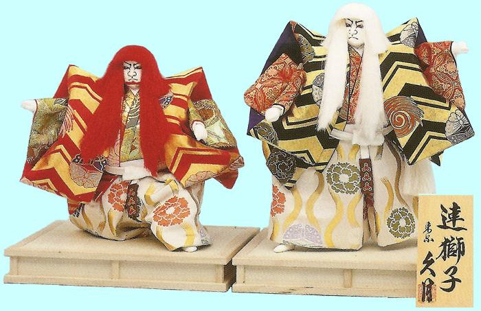 久月作 日本人形 連獅子 れんじし Japanese Noh dolls