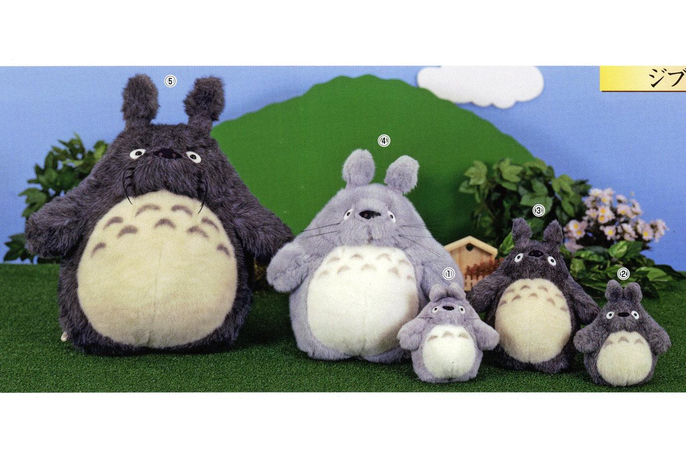 となりのトトロ ぬいぐるみ 大トトロL 濃グレー 大きさはお写真4番と同じ、色は5番等と同じ商品です。 〈ジブリグッズ 隣のトトロ 玩具 おもちゃ 縫いぐるみ プレゼント ギフト〉