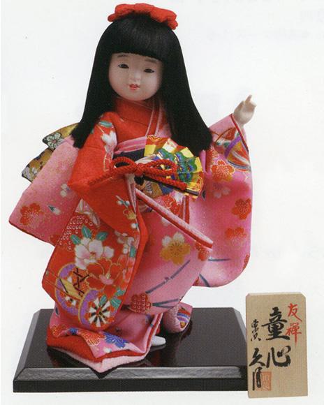 久月作 日本人形 わらべ人形・童人形 友禅・ゆうぜん 扇 【童心】 〈Japanese doll 日本文化 伝統品 和のインテリア 和人形 おにんぎょう 外国・海外へのお土産・贈り物・プレゼント・ギフトにもおススメです!〉
