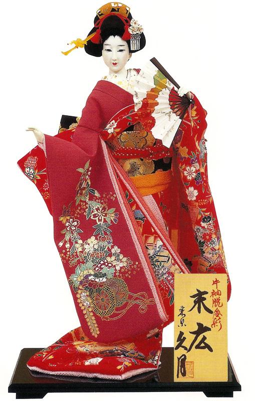 久月作 日本人形(尾山人形) 片袖脱金彩 【末広】 Japanese doll 〈日本の伝統品 にほんにんぎょう 和人形 お人形 和の置物・お飾り・インテリア 日本のおみやげ 海外・外国へのお土産・プレゼントにもおススメです! 通販〉