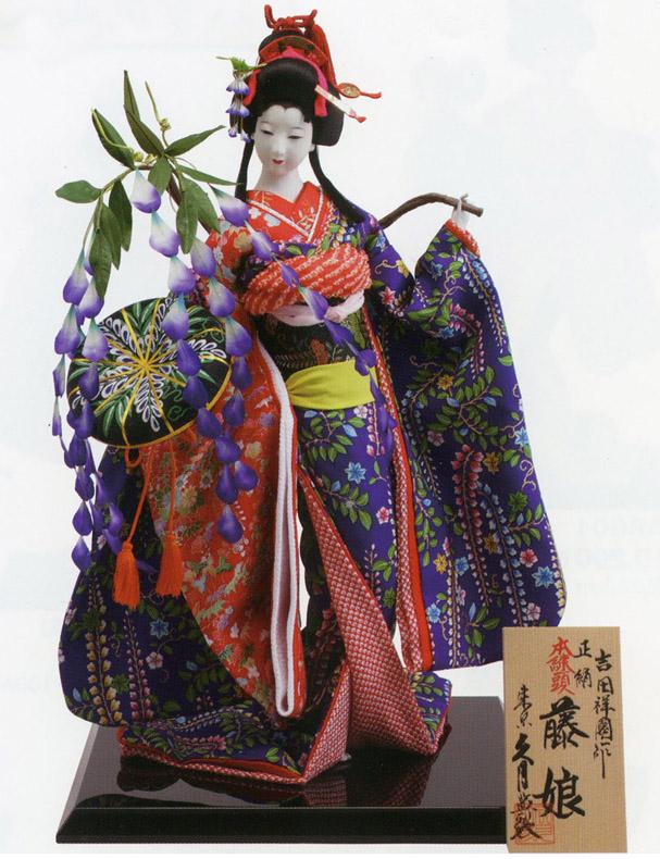 久月監製 吉田祥園作 日本人形 正絹・本練頭 十号 尾山人形 【藤娘】 Japanese doll 〈日本文化 伝統品 和のインテリア 和人形 おにんぎょう 外国・海外へのお土産・贈り物・プレゼント・ギフトにもおススメです!〉
