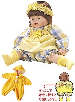 選択 2020 新作 ご年配の方へのお誕生日や敬老の日のプレゼントに最適です 抱き人形 doll ミリオンベビー 私の孫 yellow my grandbaby イエロー