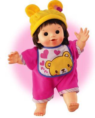 楽しく遊べる玩具・着せ替え人形 やわらかお肌のぽぽちゃんデビューセット 人気の子育てお道具3点つき 〈大人・子供向けおもちゃ 女の子向け コレクション きせかえ人形 着替え お世話遊び 知育玩具 おままごと・ごっこ遊び popo-chan〉
