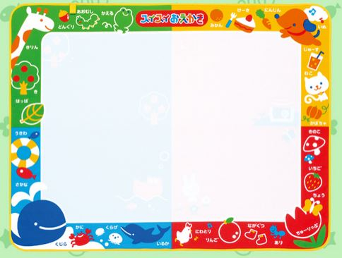 Suzukatu Fun With Toy Water Fun Educational Toys Drawing Page And