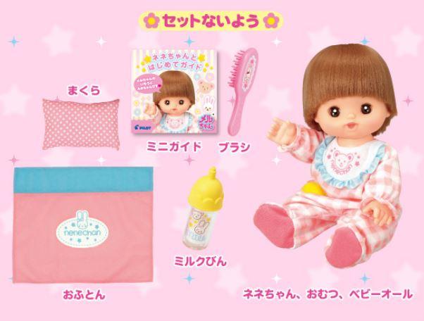 有趣的玩具,娃娃娃娃可愛娃娃梅爾 · 陳和集的梅爾芋生帶訂單訂單純白內內陳 q 衣服為成人和孩子的玩具,女孩集合 kisekae人形時尚娃娃的衣服服飾幫我玩嗎?