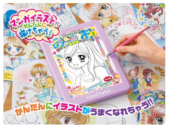 완구 즐겁게 놀 수 있는 장난감 걸스 토이 오늘만이 집 만화 태블릿 만화 그림을 쉽게 그릴 수 있을! 〈 장난감 완구 어린이 장난감 어린이 위한 어린이 유아 소녀 만화 만화 그림 공작 통 판 〉