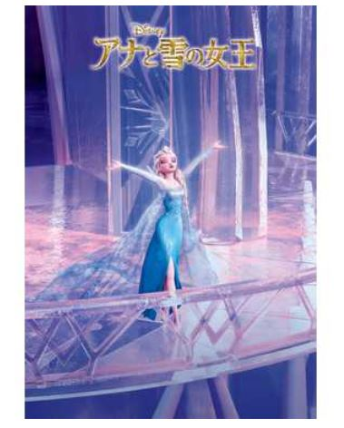 アニメーションジグソーパズルシリーズ 趣味のパズル ディズニーシリーズ ペーパーホログラム 2000ピースパズル 【D-2000-615 Let It Go(アナと雪の女王)】 〈Disney jigsaw puzzle 玩具 おもちゃ プリンセス Frozen 2000ピース知育〉