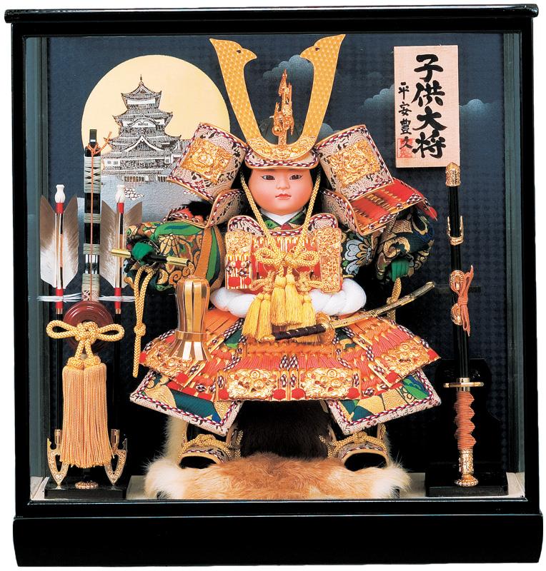 平安丰寿作可能娃娃 7,年轻的将军原来是玻璃与装饰 q 可能娃娃连衣裙盔甲年轻的武士头饰 Dano 节 5/5 5/5 玻璃装饰品吗?