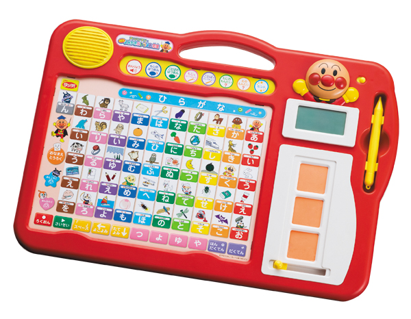 Alphabet Educational Toys : Suzukatu rakuten global market ai rabbid with fun