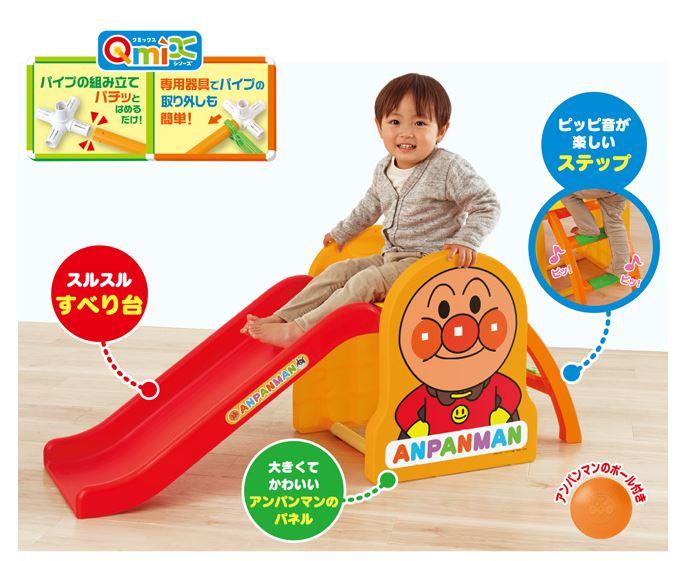 遊具 玩具 おもちゃ アンパンマンのおうちで公園! アンパンマン うちの子天才 NEWすべり台 ボール付き 〈子供用 子ども こども 幼児用 あんぱんまん 滑り台 すべりだい ゆうぐ ギフト・プレゼント・贈り物にも人気です。 通販〉