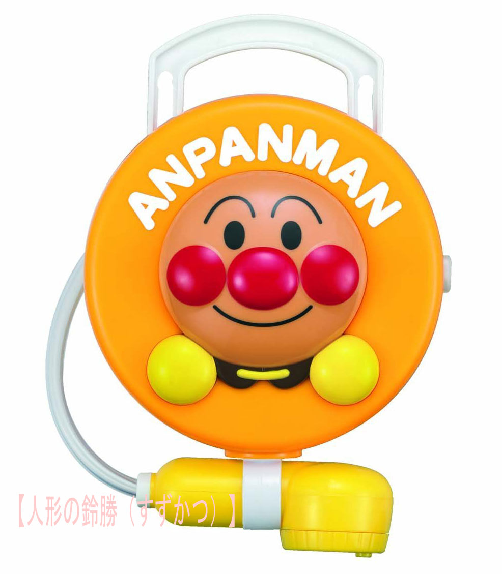 suzukatu   Rakuten Global Market: Go to toy toy that of bath! I ...