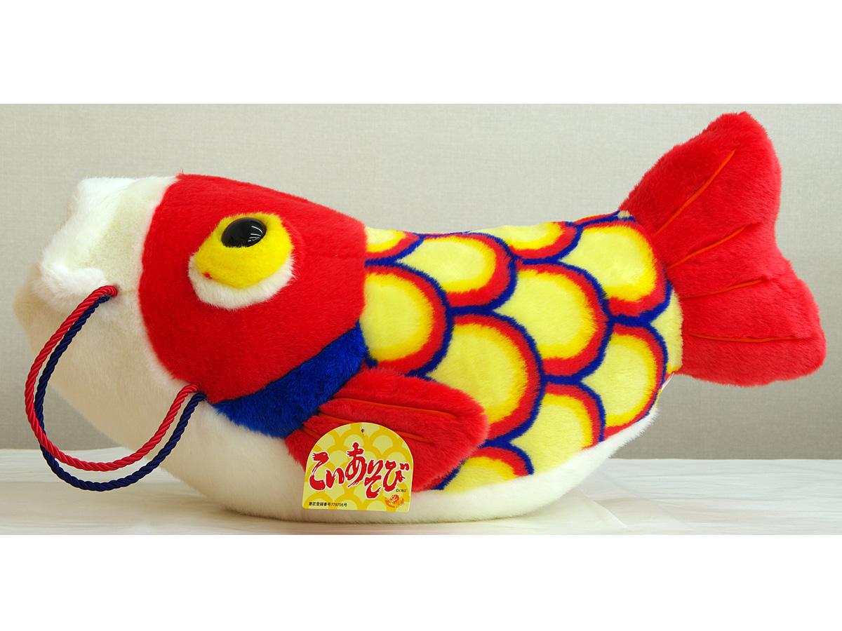 乗って遊べる鯉のぼりのぬいぐるみです。 リニューアル! こいあそび レッド 赤色 Mサイズ 〈玩具おもちゃ縫いぐるみ鯉幟の縫いぐるみこいのぼりのぬいぐるみ鯉のぬいぐるみ魚の縫いぐるみコイノボリさかなのぬいぐるみ鯉遊び鯉あそびあか〉