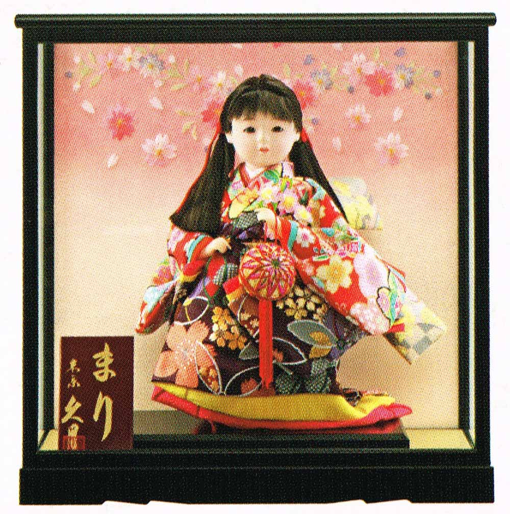 久月作 日本人形 わらべ人形・童人形 8号 【虹 まり】 〈Japanese doll 日本文化 伝統品 和のインテリア 和人形 おにんぎょう 外国・海外へのお土産・贈り物・プレゼント・ギフトにもおススメです!〉