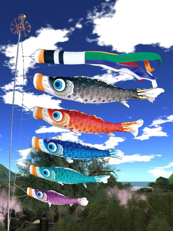 日本の最大手 徳永鯉の鯉幟 送料無料 爆安 徳永鯉のぼり作 6m8点セットこいのぼり 古典鯉幟 超激安特価 夢はるか