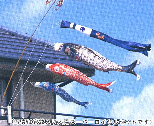 <title>激安特価品 日本の最大手 徳永鯉の鯉幟 送料無料 徳永鯉のぼり作 黄金の輝き鯉 太陽 1.5m6点ロイヤルセットこいのぼり ※ロイヤルセットは6点セットのみでの販売です 7点 8点セットはございません</title>