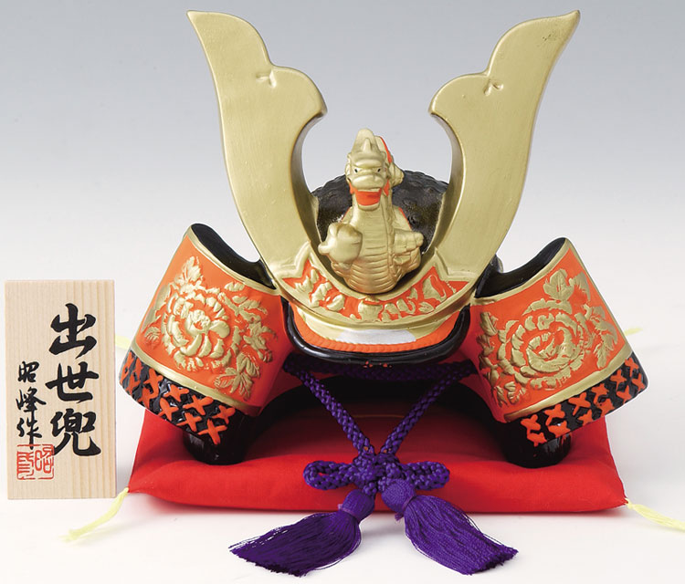陶器製 五月人形 5月人形 兜飾り かぶと 端午の節句 子供の日 5月5日 豪華赤座布団乗り! 平安出世兜 (大)