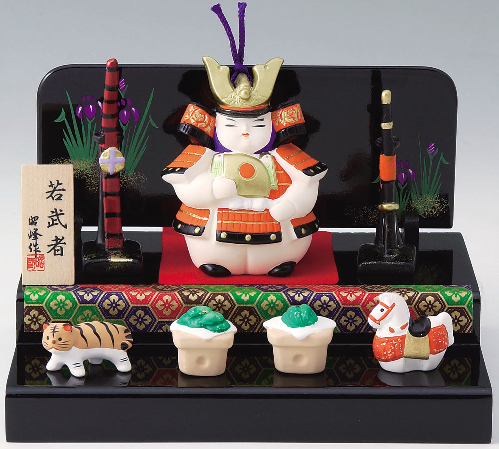 昭峰の創作人形 陶器製 五月人形 5月人形 端午の節句 子供の日 5月5日 粽柏餅 激安通販専門店 白馬 超定番 若武者二段飾り 弓太刀 屏風 虎付きです