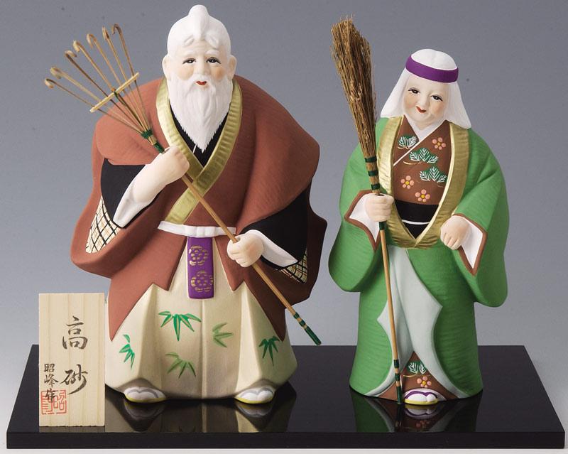 ご年配の方へのお誕生日や敬老の日のプレゼントに最適! 瀬戸物土人形 陶器製 高砂置物 (特大) 日本製です。