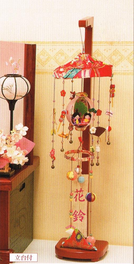平安豊久監製 手描き麻タペストリー・ネームアクセサリーセット 【桃雛めりぃご~らんど】 立台付き(スタンド付き・飾り台付き) お子様のお名前をお入れします。 ※ギフトの仕上がりは約10日程かかります。 〈雛人形脇飾り 雛祭りお飾り〉