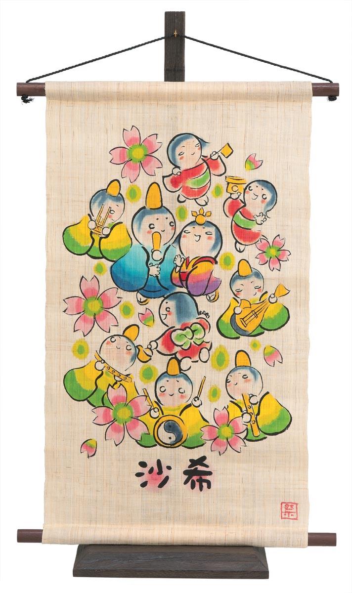 平安豊久監製 手描き麻タペストリー・ネームアクセサリーセット【お祭りさわぎ】 雛祭りお飾り 立台付き(スタンド付き・飾り台付き) お子様のお名前をお入れします。 お祝い〉 ※ギフトの仕上がりは約10日程かかります。 〈雛人形脇飾り 雛祭りお飾り お祝い〉, 工具のたくみ屋:3bab6dec --- economiadigital.org.br