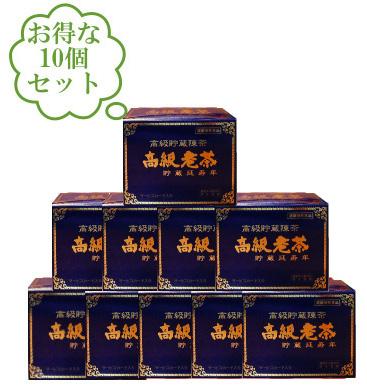 【送料無料】【お買い得 共栄 中国高級老茶 10個セット