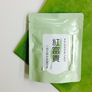 [Hay measures recommended! > I ふうき red rich ☆ drink or すい微 powder 30 g Kodaira-Shi Tokyo