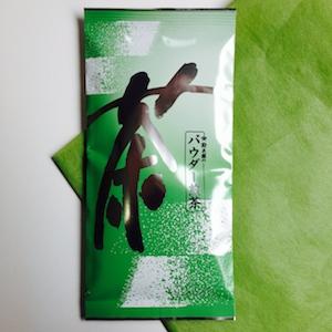 給茶機用 業務用 煎茶 インスタント パウダー煎茶 72g 2割増量中 鳳商事 ホシザキ ヤマミズ 給茶機 対応 20袋