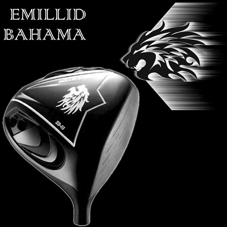 【送料無料】【EMILLID BAHAMA/エミリッドバハマ】EB-03 ドライバーFujikura モトーレスピーダー エボリューション II MOTORE SPEEDER EVOLUTION II カーボンシャフト【カスタムクラブ】
