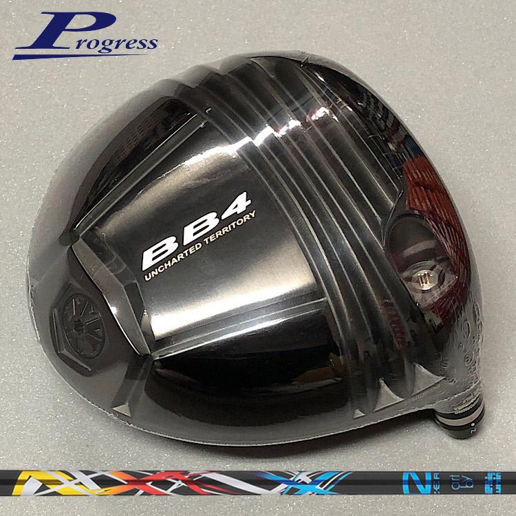 ※次回入荷4月中旬予定【Progress/プログレス】BB4 DRIVER (BELLOWS FOR BOUND) DRIVERドライバーDesignTuning ZERO (デザインチューニング ゼロ)カーボンシャフト