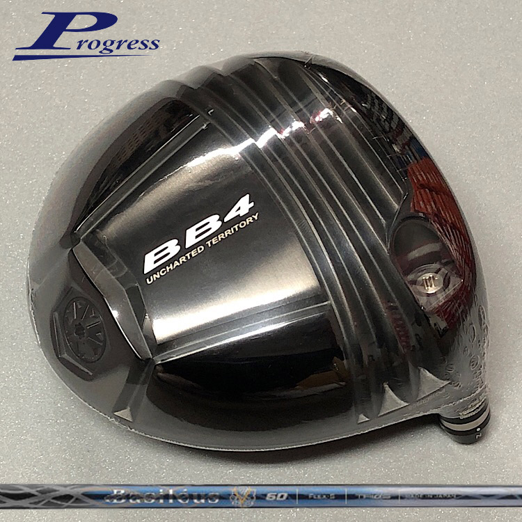 【Progress/プログレス】BB4 DRIVER (BELLOWS FOR BOUND) DRIVERドライバーBasileus Spada 2(バシレウス スパーダ2)カーボンシャフト