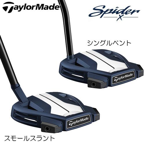 【送料無料】【TaylorMade/テーラーメイド】SpiderX BLUE/WHITE スパイダー エックス ネイビー/ホワイト パターSuper Stroke Pistol GTR 1.0装着