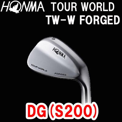 【送料無料】【HONMA/ホンマ】 本間ゴルフTOUR WORLD/ツアーワールドTW-WウェッジDynamic Gold(S200) ダイナミックゴールドスチールシャフト【fsp2124-5s】