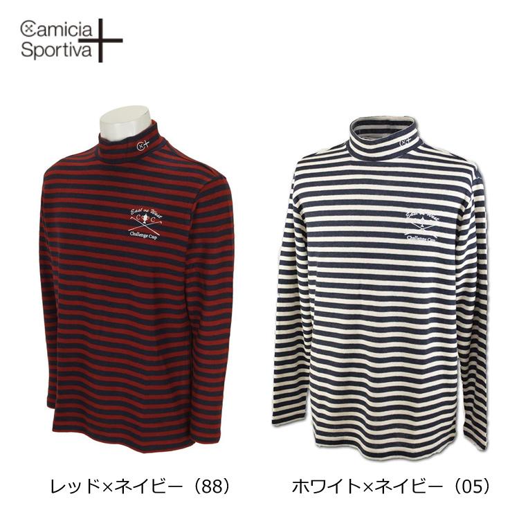 【Camicia Sportiva/カミーチャスポルティーバプラス】51-2192920インナーハイネックシャツ