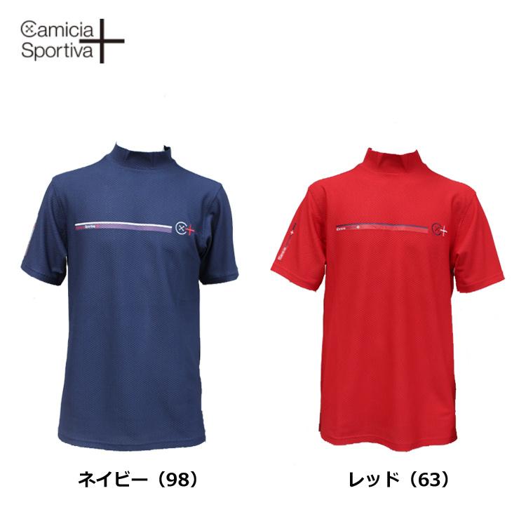 【Camicia Sportiva/カミーチャスポルティーバプラス】51-2201243メッシュシャツ