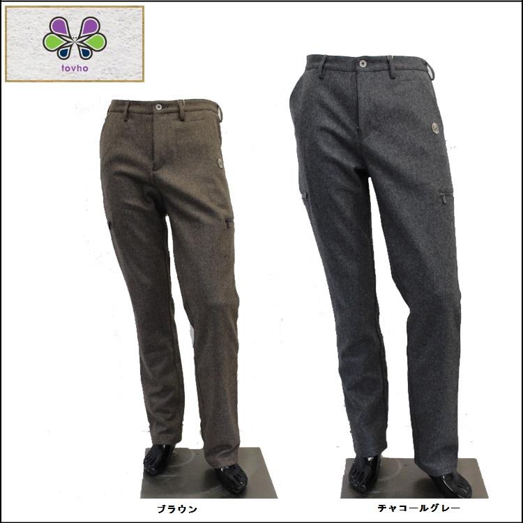 【送料無料】【tovho/トヴホ】21-401102メンズ パンツ トブホ【日本製】