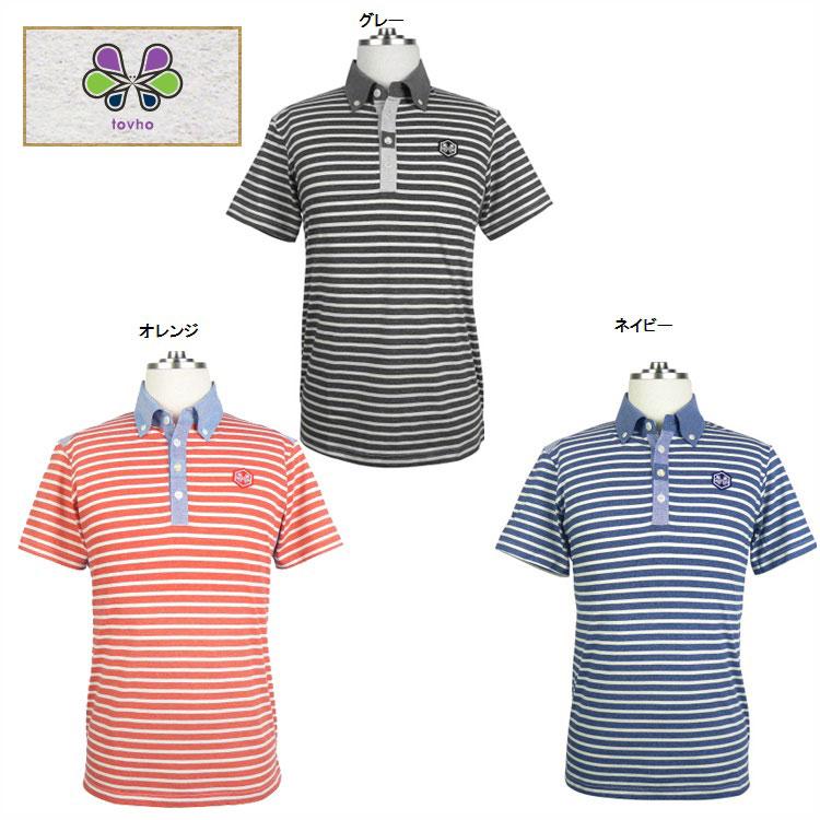 【tovho/トヴホ】メンズ ボーダーカッティングポロシャツ トブホ21-173301【ラスト グレー XL】