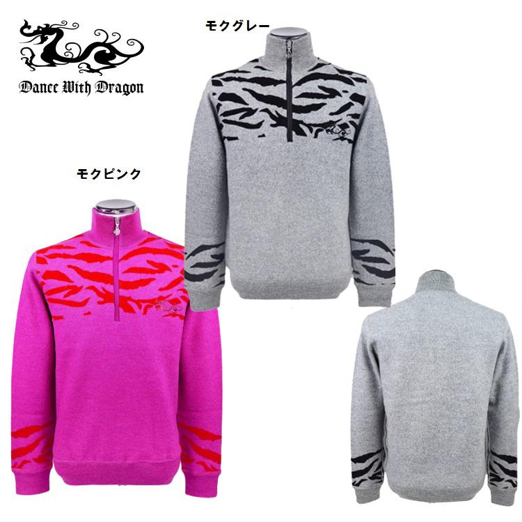 【送料無料】【DANCE WITH DRAGON/ダンスウィズドラゴン】ボイルタイガープリントセーターD1-641101【ラスト モクグレー2】