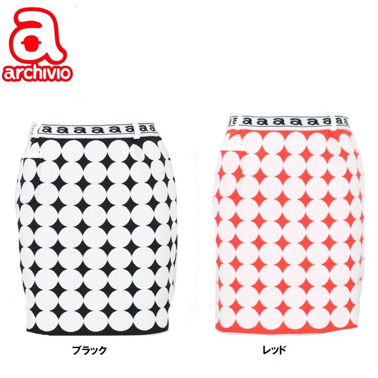 【送料無料】【archivio/アルチビオ】A956340レディース スカート