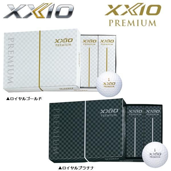 【DUNLOP/ダンロップ】XXIO PREMIUM/プレミアム2020年モデル1ダース(12個)ゴルフボール