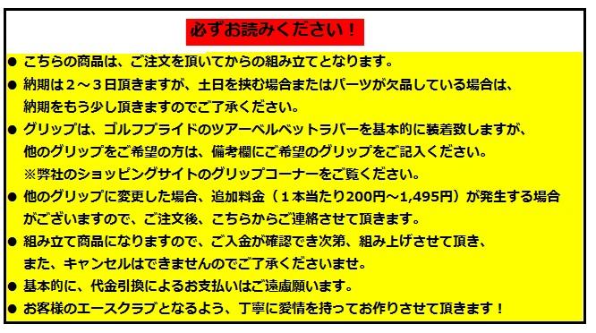 【Kamui/カムイ】TP-X NITROGEN (窒素ガス封入) Typhoon Pro DRIVER窒素ガス+発泡タイプ/フェースマーク「銀」ドライバーDiamana DF(ディアマナ DF)カーボンシャフト