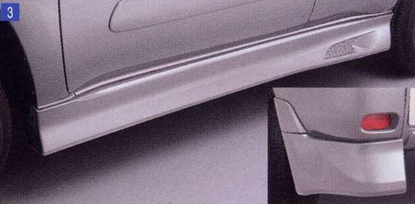 『ラブ4』 純正 ACA21 サイドマッドガードセット 3ドア パーツ トヨタ純正部品 サイドスポイラー カスタム エアロパーツ rav4 オプション アクセサリー 用品