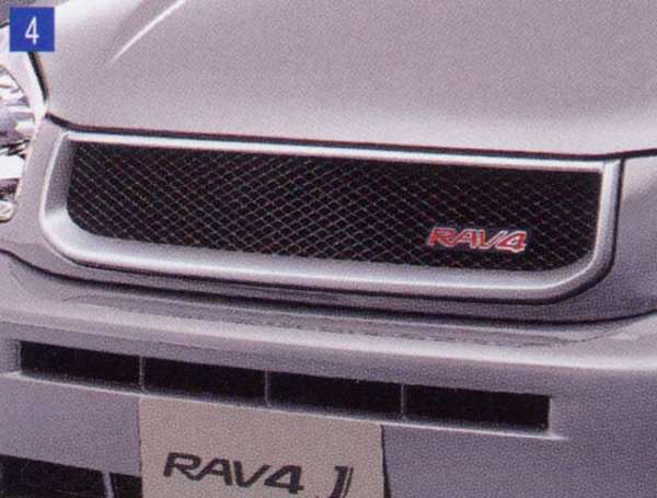 『ラブ4』 純正 ACA21 スポーツグリル ※廃止カラーは弊社で塗装 パーツ トヨタ純正部品 カスタム エアロパーツ rav4 オプション アクセサリー 用品