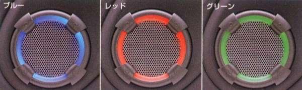 『ラブ4』 純正 ACA21 イルミネーションスピーカーグリル パーツ トヨタ純正部品 rav4 オプション アクセサリー 用品