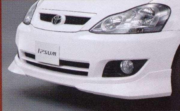 acm001 『イプサム』 純正 ACM21 フロントスポイラー パーツ トヨタ純正部品 ipsum オプション アクセサリー 用品